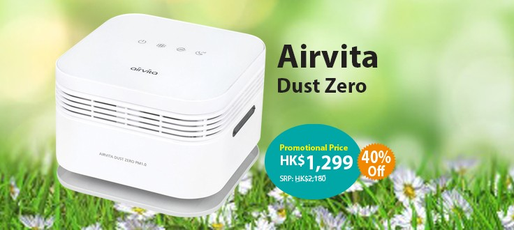 Airvita Dust Zero Air Purifier