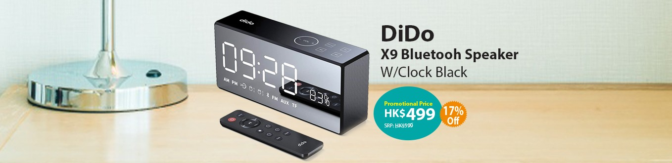 Dido X9 Bluetooth Speaker Alarm Clock
