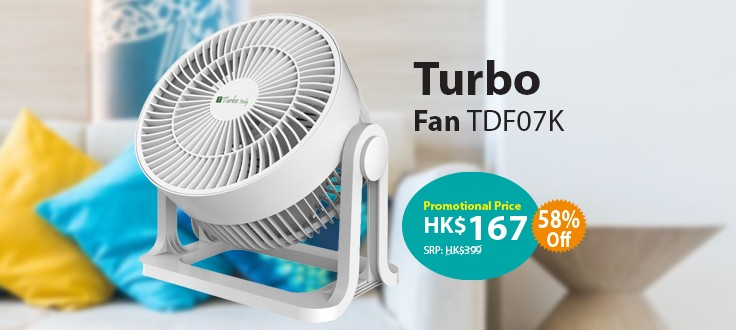 TURBO FAN TDF07K