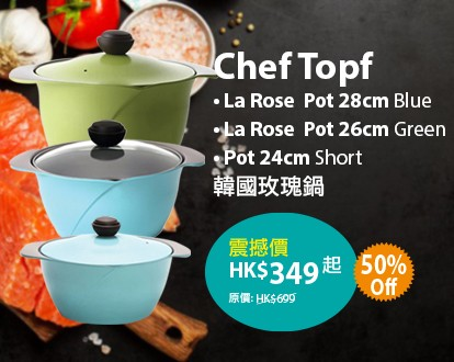 CHEF TOPF LA ROSE POT 28CM BLUE